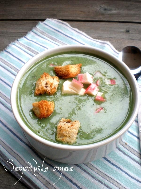 Крем-супа от спанак с рулца от раци