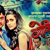 Govinda Marathi Movie Watch Online