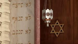 Museu judaico do Porto abriu portas