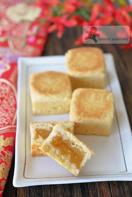 Taiwanese pineapple pastry tart cakes shortcakes 鳳梨酥