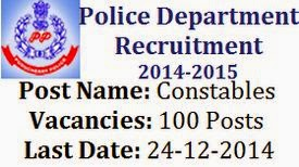 POLICE DEPARTMENT RECRUITMENT