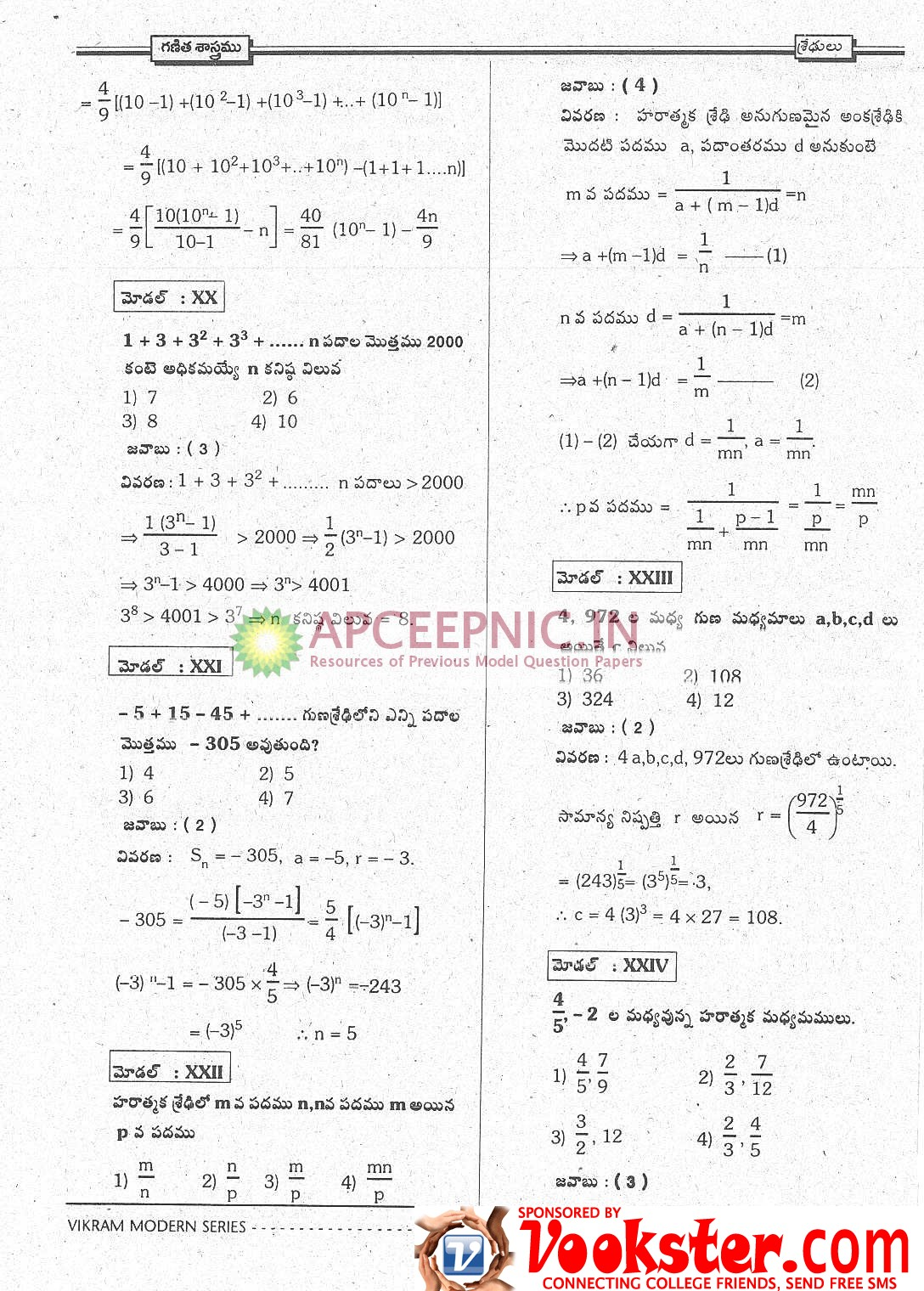 mib 3 rd semister solved papers Bca semester 3rd question papers mcs-021 home bca 3rd semester bcs-031 bcsl-032 bcsl-033 mcs-014 mcs-021 mcs-023 old and pre-question papers bca semester 3rd question papers share your solved assignment with us and earn free paytm cash upload file.