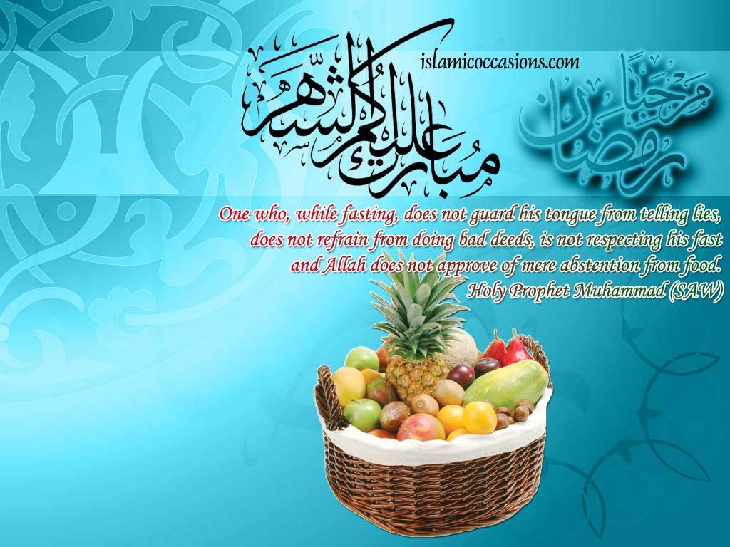 SEJARAH PERJALANAN ISLAM Ucapan Bulan Ramadhan Selamat