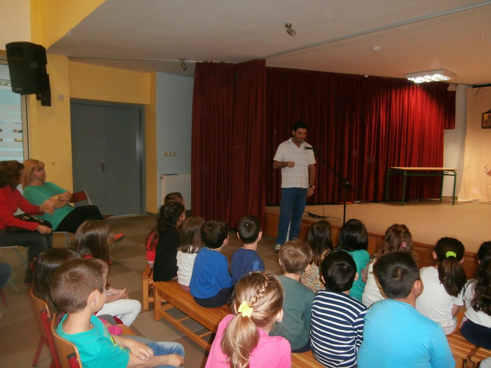 Επίσκεψη Διαιτολόγου-Διατροφολόγου στο σχολείο μας.