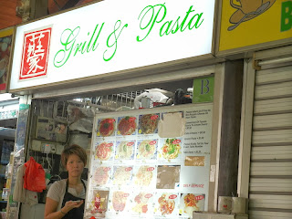 Sembawang Hill Food Centre Grill and Pasta Review Food lunarrive hawker centre awesome pasta in singapore