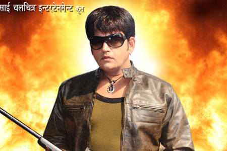 Ravi Kishan Dhurandhar The Shooter Big Hit In Mumbai