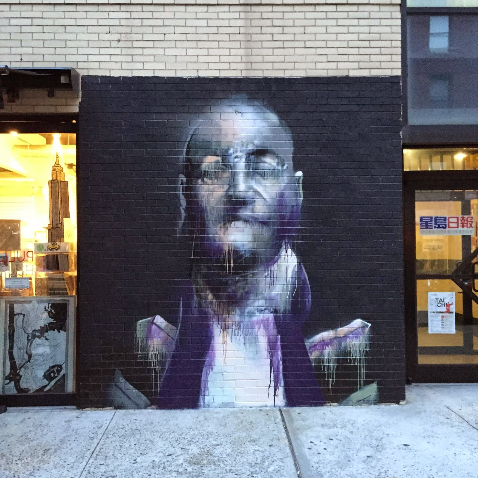 Conor Harrington is still in new york city where he spent his day working on a second new piece for the Lisa Project in manhattan.