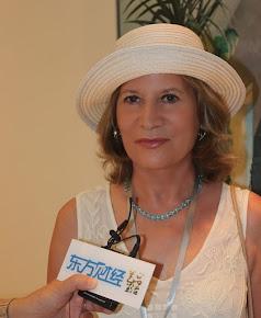 Consuelo Hernández (Pintora)