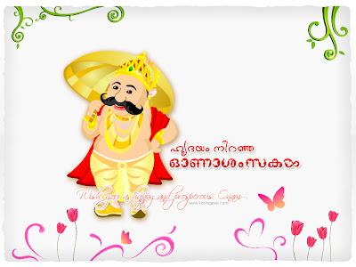 Onam greetings card