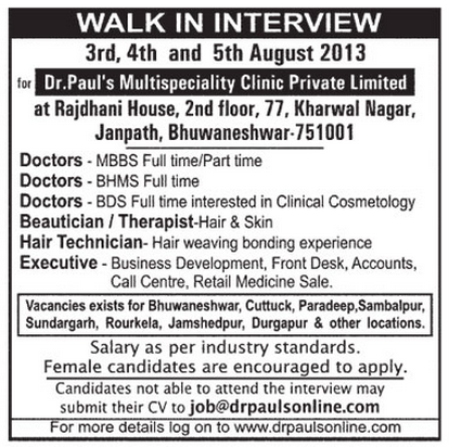 Jobs in Dr Paul's Multispeciality Clinic Private Limited ...