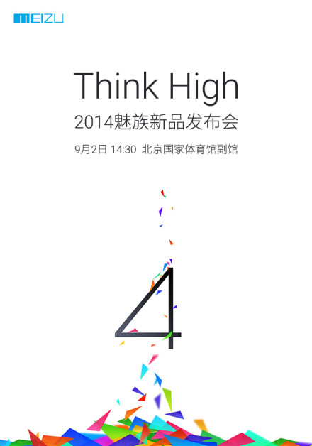 Meizu MX4 to be announced on September 2