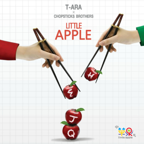 t-ara little apple lyrics
