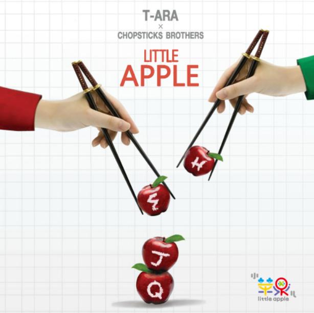 t-ara little apple lyrics