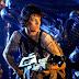 Sigourney Weaver en sera bien du prochain Alien de Neill Blomkamp