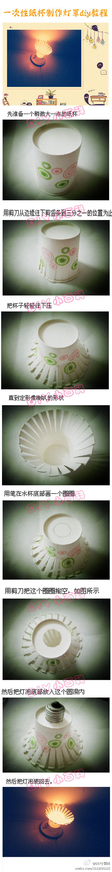 How To Make Lampshade By Plastic Cup