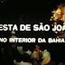 Vídeo: Documentário mostra Guerra de Espadas na década de 70 em Cruz das Almas