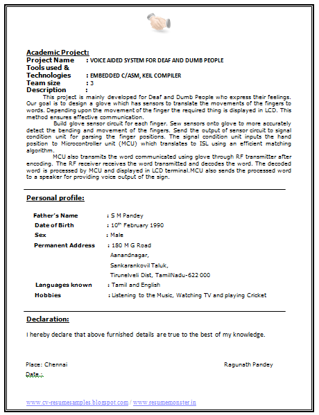 free download link electronics and communication engineering resume - Resume I Hereby Declare