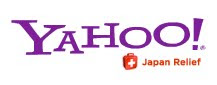 Rare Yahoo Japan Relief Logo