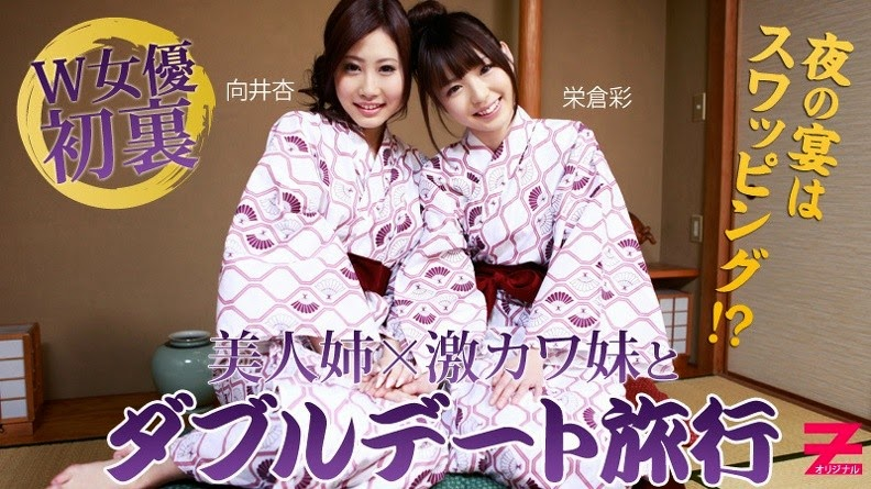 JAV Movie Uncensored HEYZO-0312 – Hot Sisters Swapping Double Date