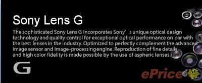 Sony Lens G