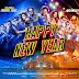 Happy New Year 2014 - Official Trailer ᴴᴰ