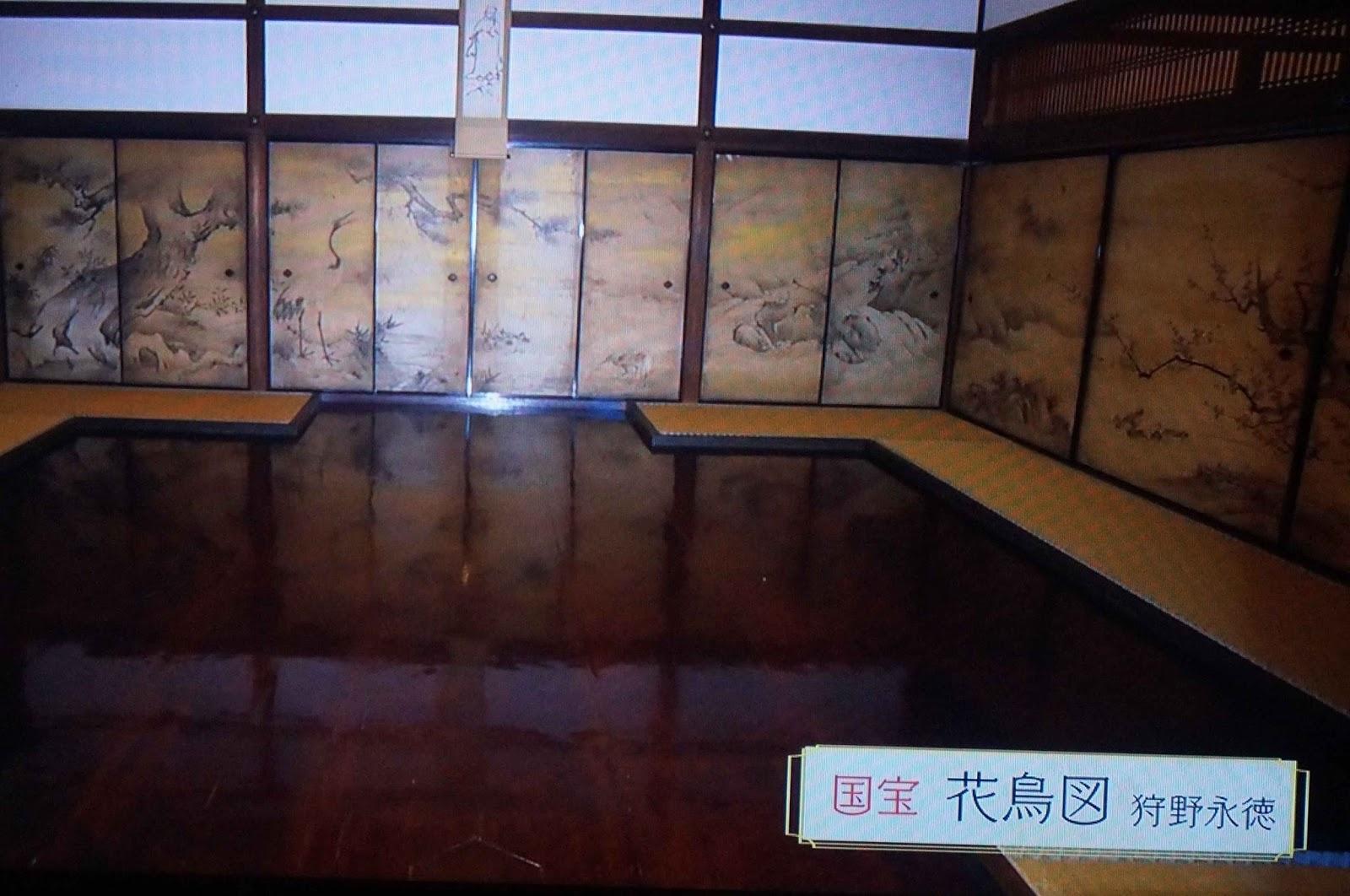 狩野松栄の画像 p1_31