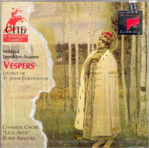 Le chant orthodoxe russe Ippolitov+portada