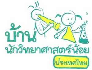 http://www.littlescientistshouse.com/