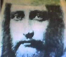 Αληθινό πρόσωπο Ιησού Χριστού