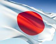 Ayudemos a Japón.