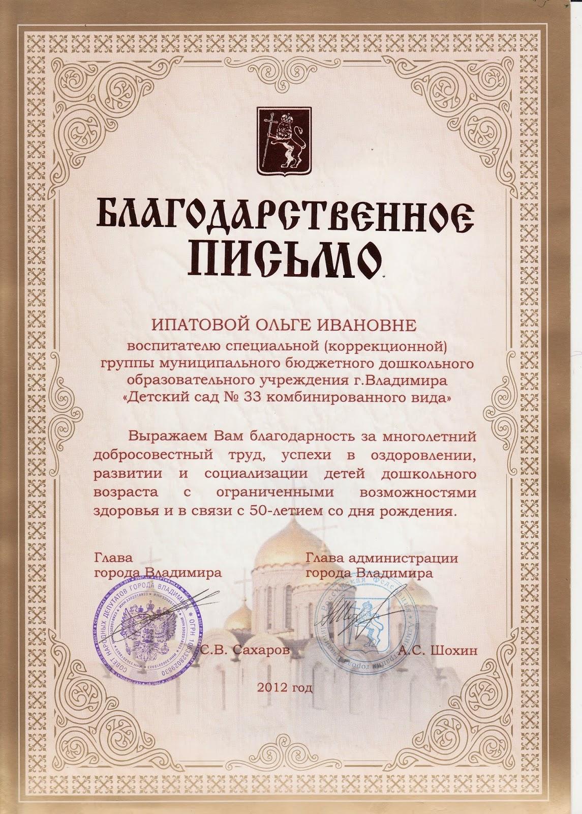 Электронное приложение русский язык 1 класс канакиной