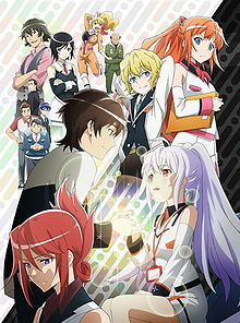 Que anime toy viendo? Plastic Memories