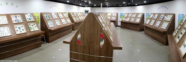 Centro de Mariposas de Namhae