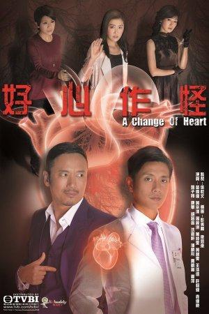Phim Phim Hoán Đổi Nhân Tâm | Htv2