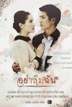 xem phim Đừng Quên Em - Yah Leum Chan