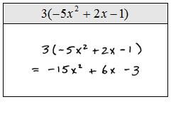 OpenAlgebra.com: Simplifying Algebraic Expressions