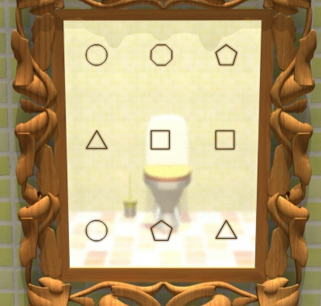 Tap the yellow circles on the wall to the left. Solved  Quick Escape Bathroom Walkthrough