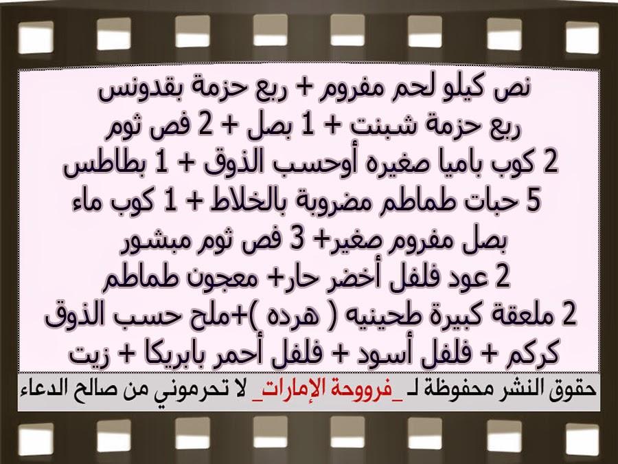 http://1.bp.blogspot.com/-U5cwUCSKJ2g/VVCXPdM9EyI/AAAAAAAAMnE/-SMl2MmkLCA/s1600/3.jpg