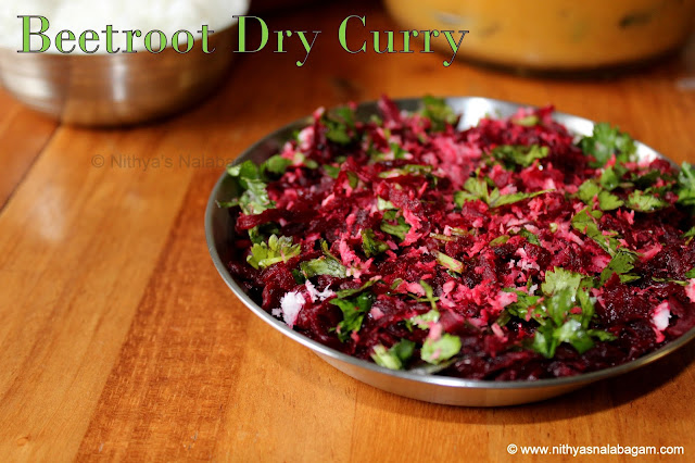 Beetroot side dish for Rice