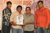 loukyam audio platinum disk function-thumbnail-9