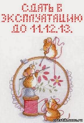 Сдать в эксплуатацию до 11.12.13
