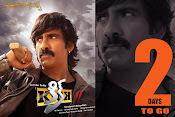 Kick 2 audio wallpaper-thumbnail-8