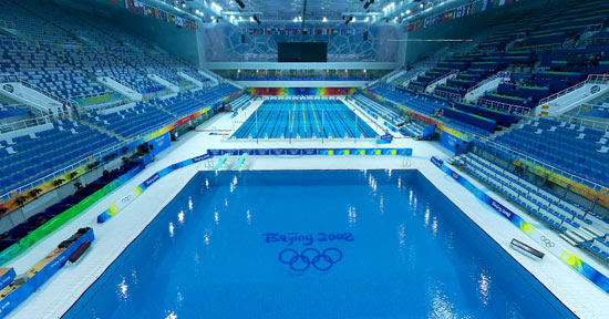 Olympic Pool 2012 Online News Icon