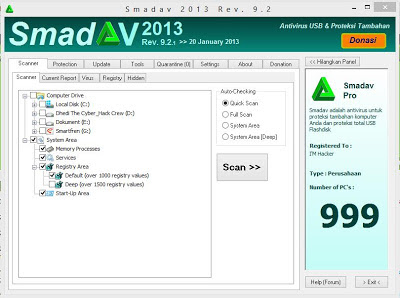 Smadav 9.2 Free Download