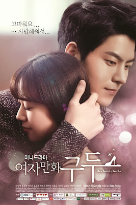 Her Lovely Heels Korean Drama