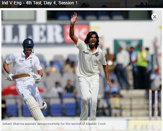 Alastair-Cook-Ishant-Sharma-IND-v-ENG-4th-TEST-Day4