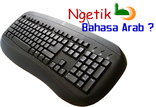 Bhasa+arab.png