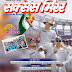 Succes Mirror January 2014 in Hindi Pdf free download