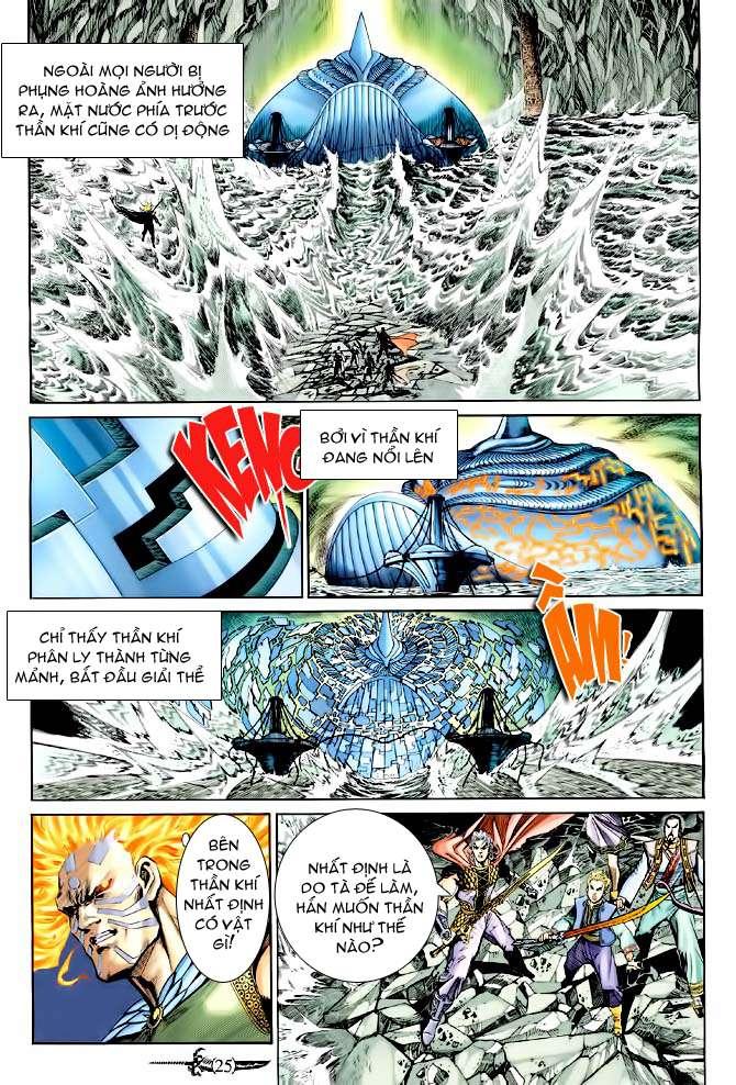 Thần Binh Huyền Kỳ I chap 146 - Trang 25