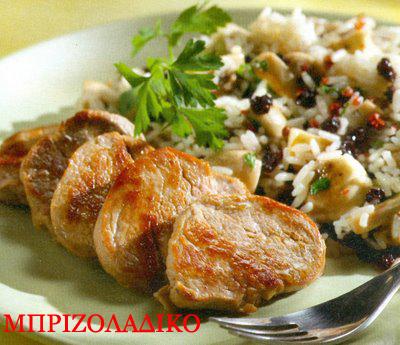προσφορεσ φαγητο θεσσαλονικη
